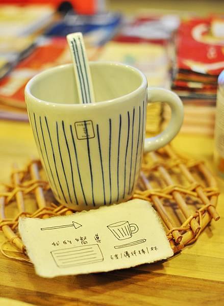 米力條紋杯