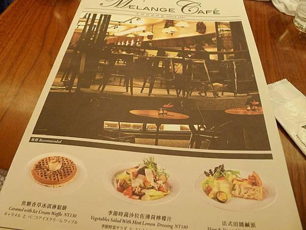 米朗琪咖啡館中山本店1