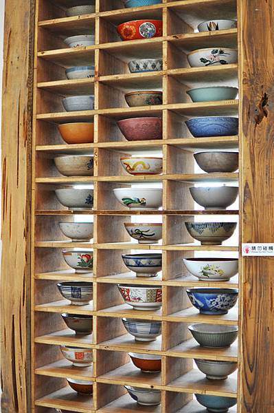 宜蘭碗盤博物館1
