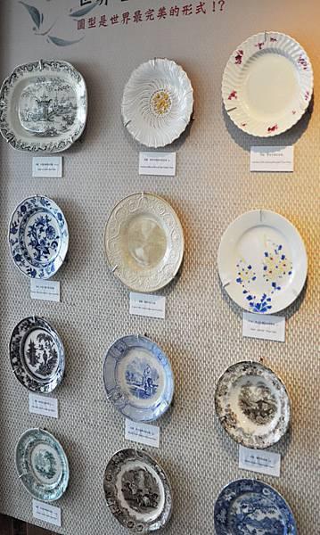 宜蘭碗盤博物館2