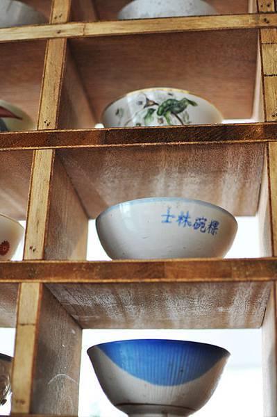 宜蘭碗盤博物館4