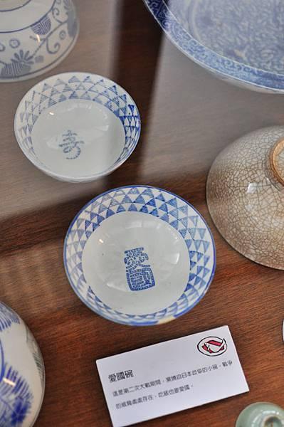 宜蘭碗盤博物館8