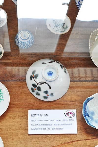 宜蘭碗盤博物館12