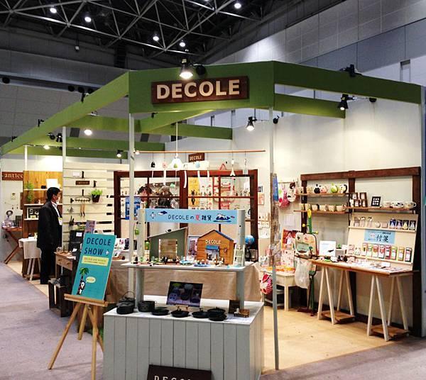2013東京禮品展-DECOLE7