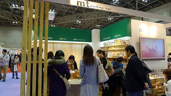 2013東京禮品展-mt1