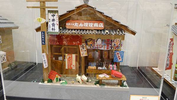 2013東京禮品展-娃娃屋2