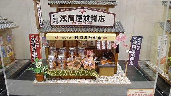 2013東京禮品展-娃娃屋4