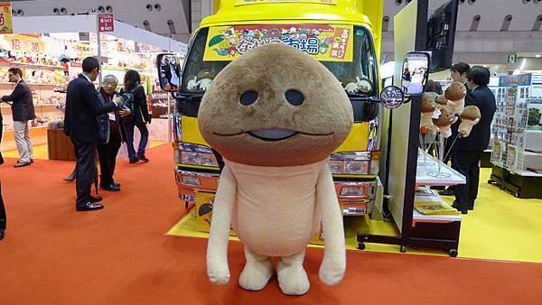 2013東京禮品展-菇菇人