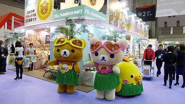 2013東京禮品展-懶熊1