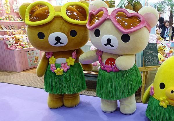 2013東京禮品展-懶熊4