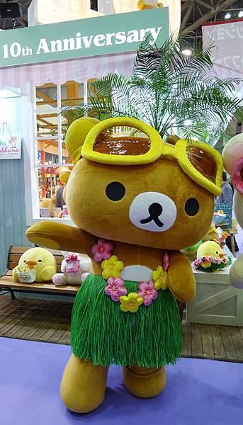 2013東京禮品展-懶熊5
