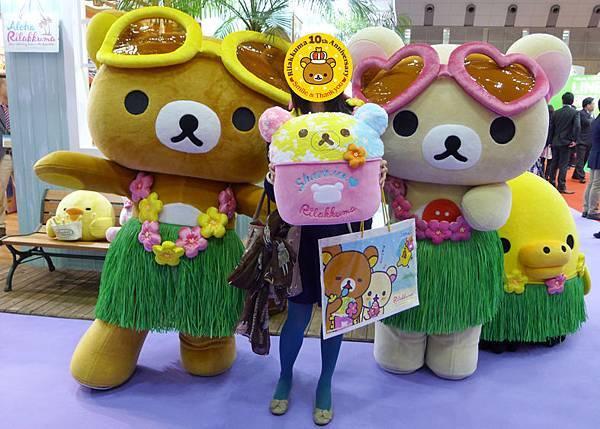 東京禮品展-懶熊合照