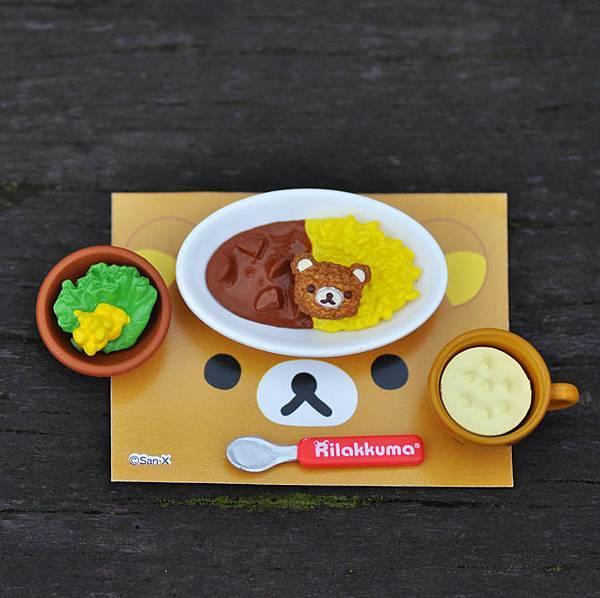 懶熊咖哩飯