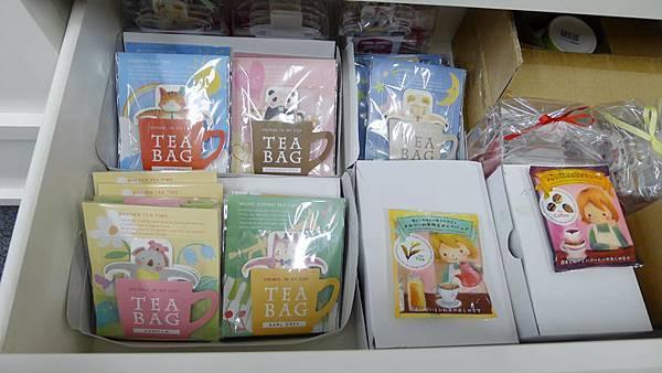 畫家塚本紅茶作品