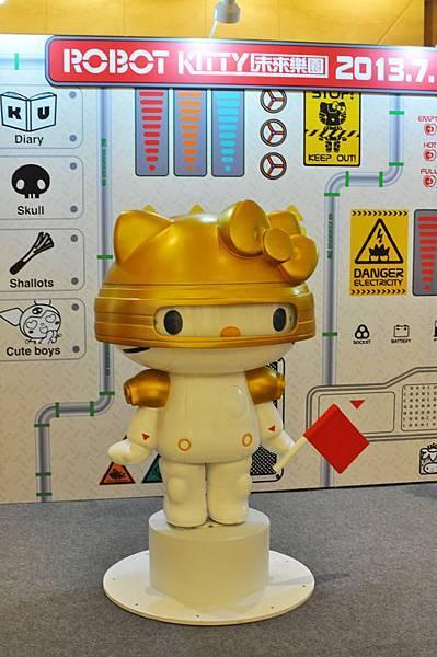 Kitty未來樂園2.jpg
