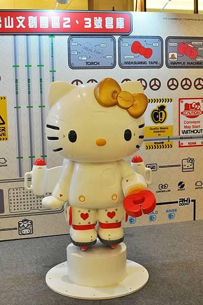Kitty未來樂園3.jpg