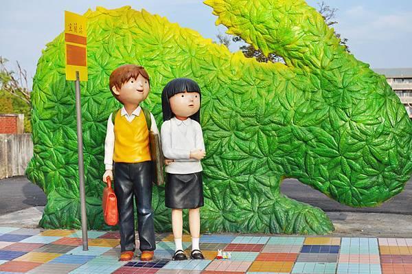 森林家族在幾米公園1.jpg