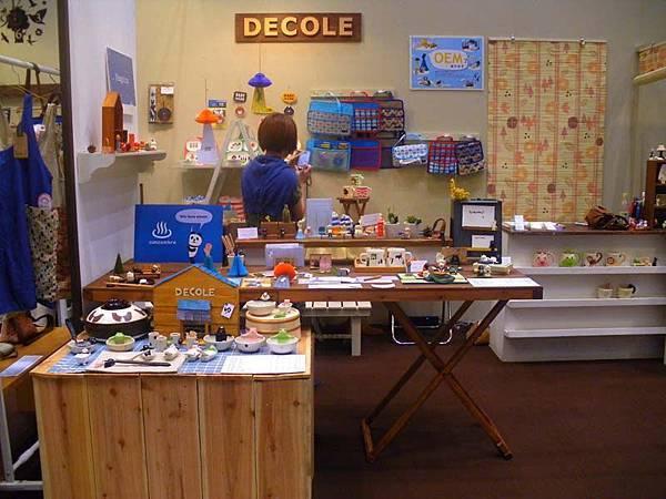 2013秋季DECOLE展場4.JPG