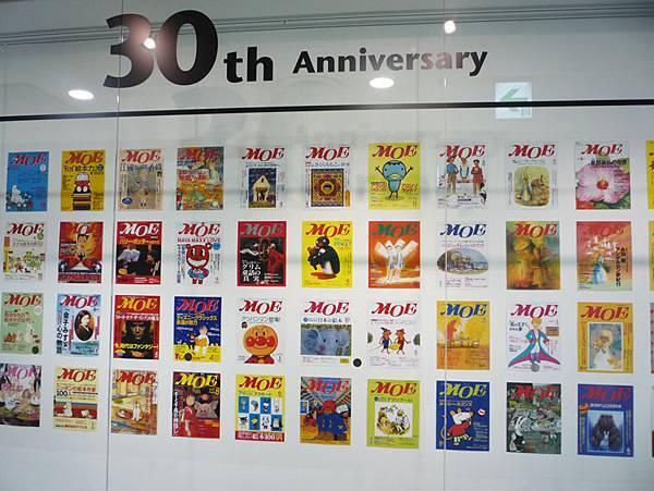 20100203moe童書繪本展4.jpg