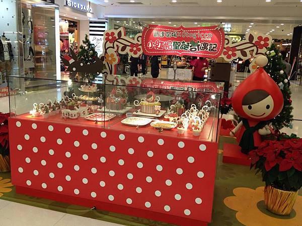 香港小紅帽2.jpg