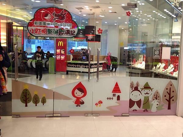 香港小紅帽1.jpg