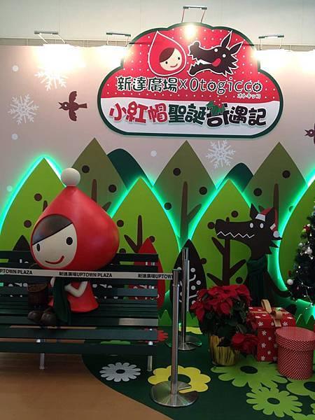 香港小紅帽10.jpg