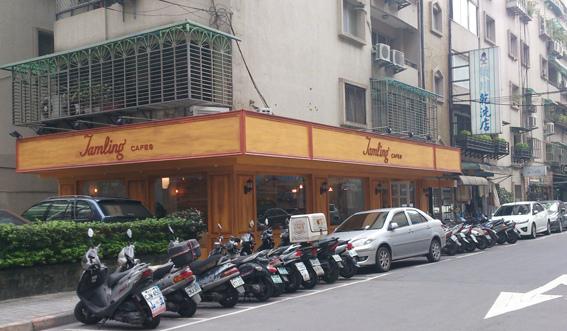 Jamling Cafe7.jpg