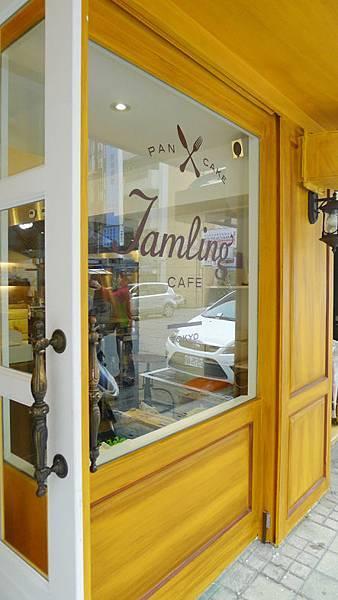 Jamling Cafe9.jpg