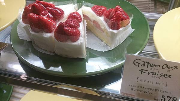 大井町午茶甜點1.jpg