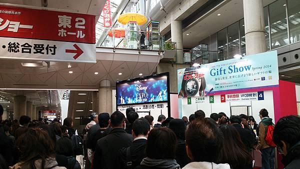 2014春季東京禮品展1.jpg