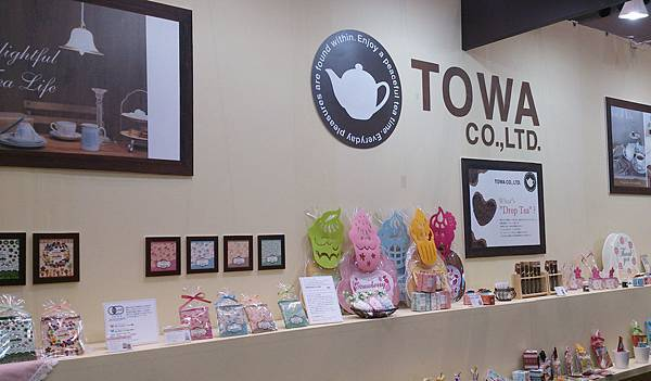 2014春季東京禮品展-TOWA紅茶7.jpg