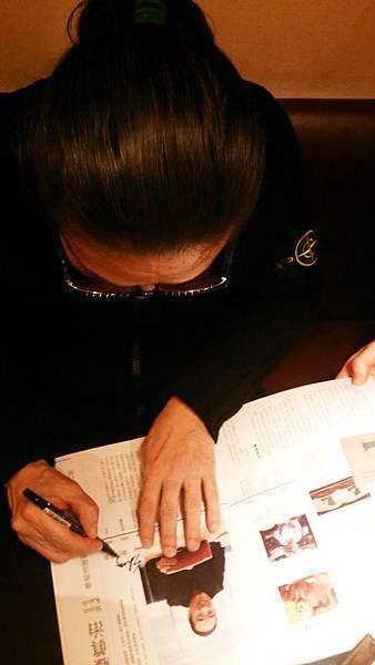 加藤真治老師簽名