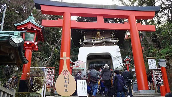 江之島神社.jpg