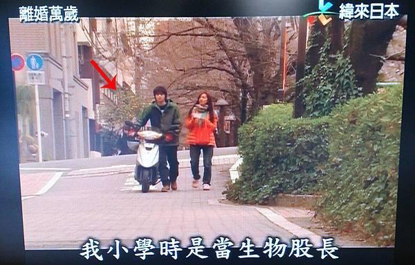 日劇離婚萬歲場景TV擷取3.jpg
