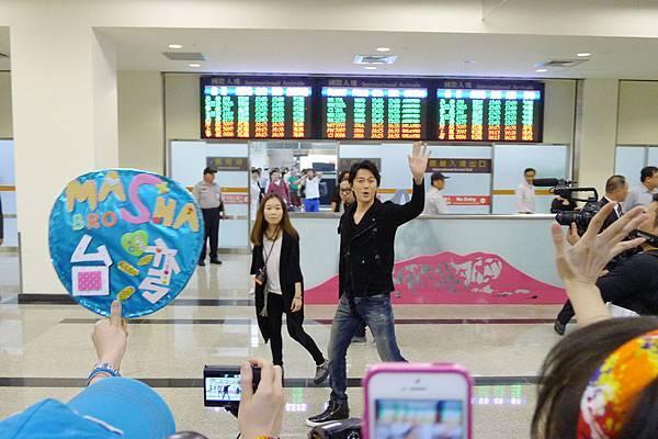 福山雅治2014松山機場3.jpg