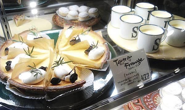日本FLO Cafe
