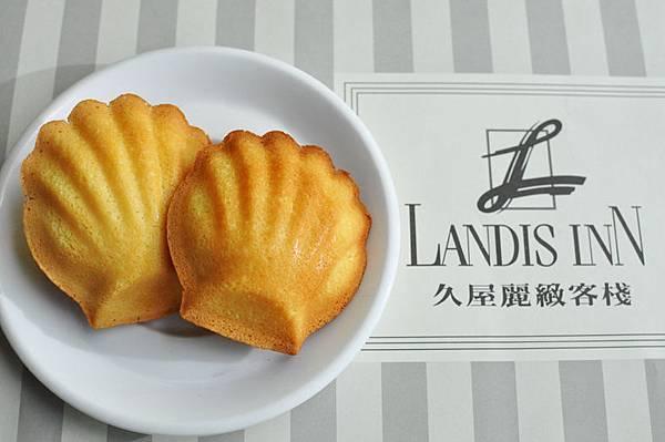 landis_inn1.jpg
