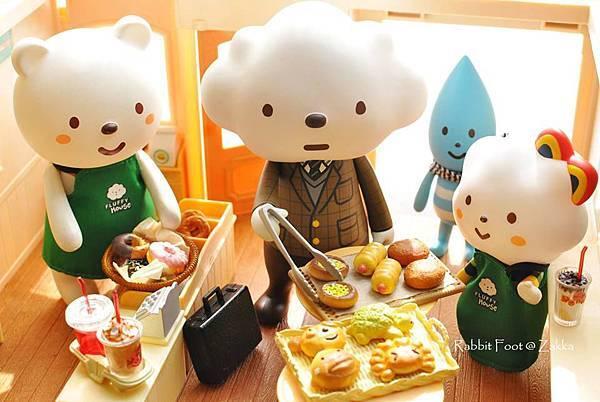 白雲麵包店