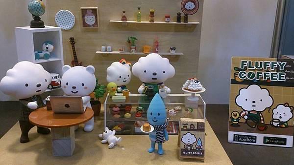 華山玩具展.jpg