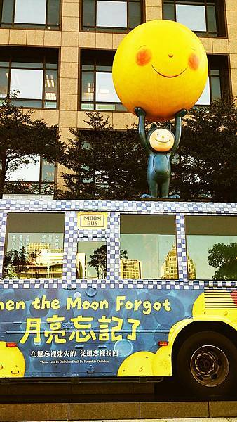 月亮公車4