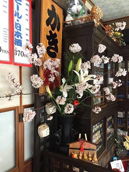 日本柑仔店1.jpg
