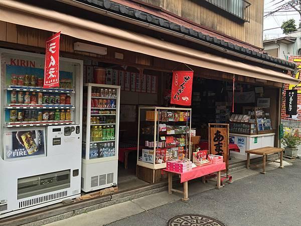 日本柑仔店2.jpg