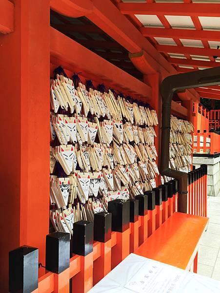稻荷神社2.jpg
