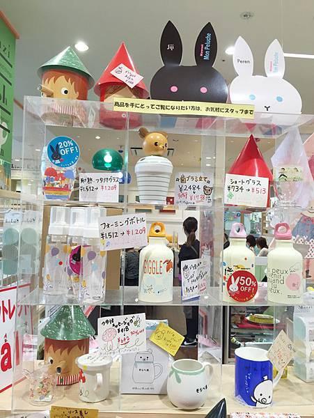 大阪加藤真治CAFE14.jpg