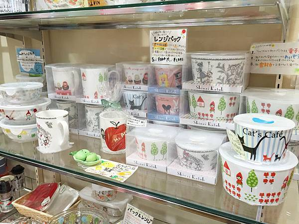 大阪加藤真治CAFE15.jpg