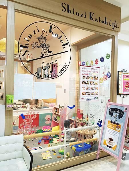 大阪加藤真治CAFE22.jpg