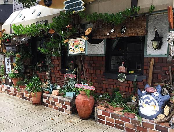 大阪龍貓咖啡2.jpg