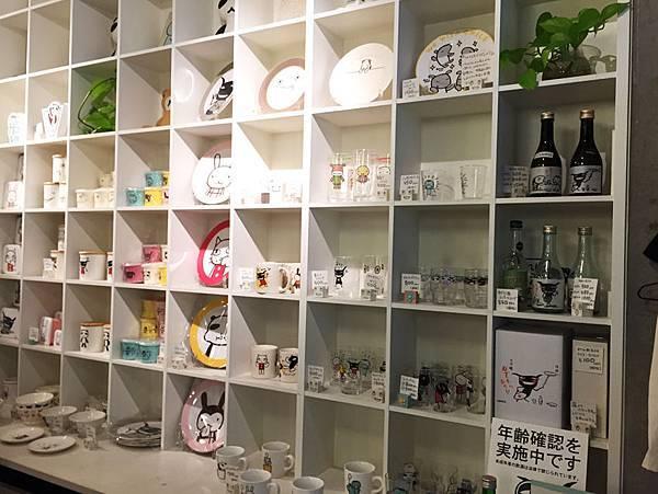 大阪阿朗基阿朗佐本店12.jpg