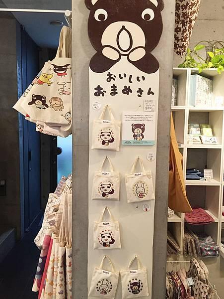 大阪阿朗基阿朗佐本店14.jpg