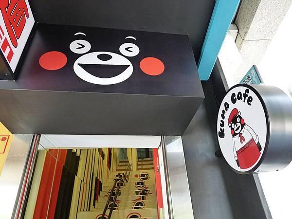 KUMA CAFE-4.jpg